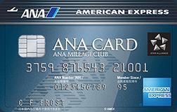 ANA アメックスのメリット・デメリット サルでも分かるおすすめクレジットカードオリジナル画像