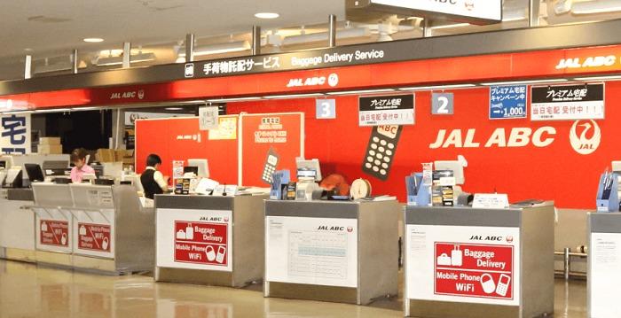 アメックスの海外携帯電話レンタル割引 サルでも分かるおすすめクレジットカードオリジナル画像