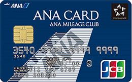 ANA JCB 一般カードのメリット・デメリット サルでも分かるおすすめクレジットカードオリジナル画像