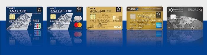 ANAカードの共通特典 サルでも分かるおすすめクレジットカードオリジナル画像
