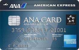 ANAアメックスカードは空港ラウンジで同伴者も無料 サルでも分かるおすすめクレジットカードオリジナル画像