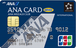 ANA JCB 学生カードのメリット・デメリット