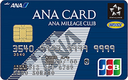 ANA JCBカード(学生用)のメリット・デメリット