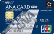 ANA JCBワイドカードのメリット・デメリットのメリット・デメリット サルでも分かるおすすめクレジットカードオリジナル画像