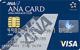 ANA一般カードのメリット・デメリット サルでも分かるおすすめクレジットカードオリジナル画像