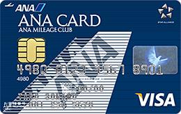 ANA VISA 一般カードのメリット・デメリット サルでも分かるおすすめクレジットカードオリジナル画像