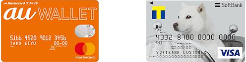 モスバーガーでauウォレットやソフトバンクカードが使える店舗がある サルでも分かるおすすめクレジットカードオリジナル画像