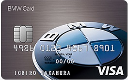 BMW Cardのメリット・デメリット