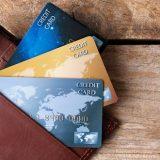 クレジットカードは見た目だってこだわりたい!
