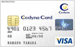 セディナカードのメリット・デメリット サルでも分かるおすすめクレジットカードオリジナル画像