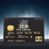 一番かっこいいクレジットカードは何?