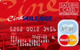 シネマイレージカードのメリット・デメリット サルでも分かるおすすめクレジットカードオリジナル画像