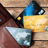 本当に便利なクレジットカードを探そう!
