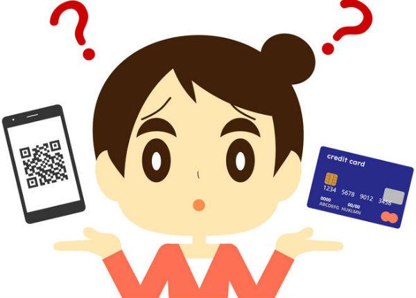 クレジットカードの作り方 クレジットカードのポイント