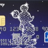 かわいいデザインのクレジットカードのまとめ