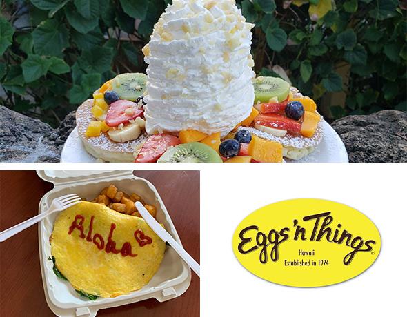 人気のパンケーキ屋「エッグスン・シングス」でdポイントが貯まる サルでも分かるおすすめクレジットカードオリジナル画像