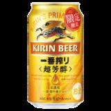 キリン 一番搾り 超芳醇
