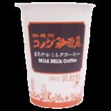 珈琲所コメダ珈琲店 まろやかミルクコーヒー