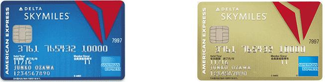 デルタスカイマイルアメックス・カードの比較 サルでも分かるおすすめクレジットカードオリジナル画像