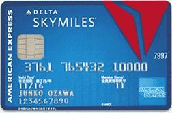 デルタ スカイマイル アメリカン・エキスプレス・カードのメリット・デメリット サルでも分かるおすすめクレジットカードオリジナル画像