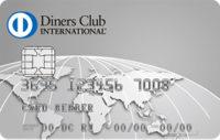 ダイナースカードのメリット・デメリット サルでも分かるおすすめクレジットカードオリジナル画像