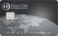 ダイナースプレミアムカードのメリット・デメリット サルでも分かるおすすめクレジットカードオリジナル画像