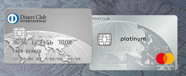 ダイナースクラブカード コンパニオンカードが無料で発行できる サルでも分かるおすすめクレジットカード オリジナル画像
