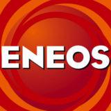 楽天カードでENEOSの特約店ポイントが変わる