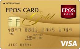 年会費無料のゴールドカードをまとめてみました2