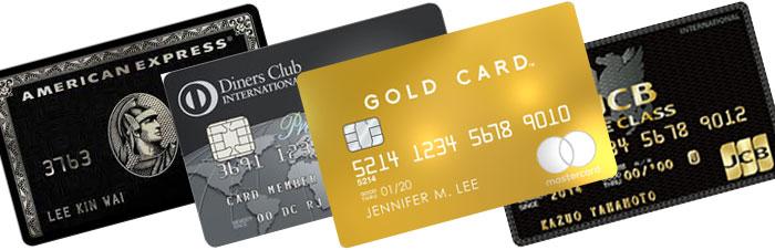 ブラックカードは女子にモテる サルでも分かるおすすめクレジットカードオリジナル画像