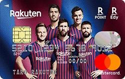楽天カード バルセロナデザイン サルでも分かるおすすめクレジットカードオリジナル画像