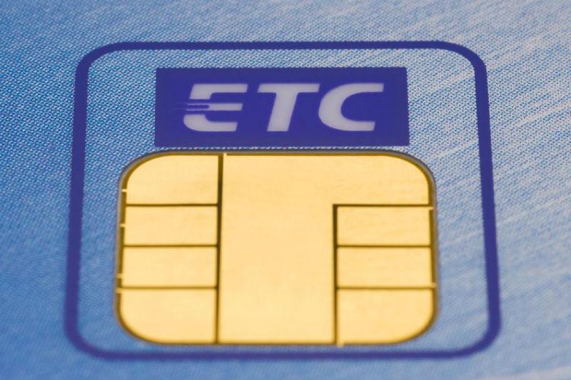 無料のETCカードでおすすめカード