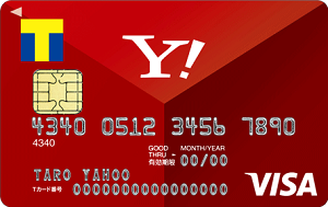 Tポイントを貯めたい人はヤフーカード サルでも分かるおすすめクレジットカードオリジナル画像