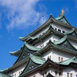 愛知県県税のクレジットカード納付にGMO-PGのサービスを提供