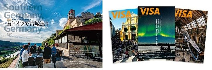 情報誌「VISA」が無料で貰える サルでも分かるおすすめクレジットカードオリジナル画像