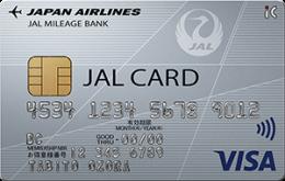 JALカードのメリット・デメリット サルでも分かるおすすめクレジットカードオリジナル画像