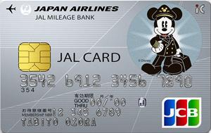 JAL CLUB-Aカードはディズニーデザインが選べる サルでも分かるおすすめクレジットカードオリジナル画像