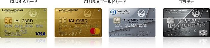 マイルで年会費が払えるカード サルでも分かるおすすめクレジットカードオリジナル画像