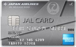 JALアメックスカードは空港ラウンジで同伴者も無料 サルでも分かるおすすめクレジットカードオリジナル画像