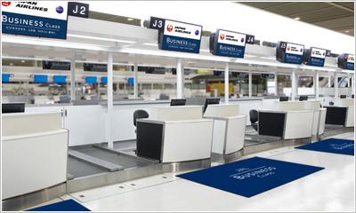JAL CLUB-Aカードはビジネスクラス専用チェックインカウンターが利用できる サルでも分かるおすすめクレジットカードオリジナル画像
