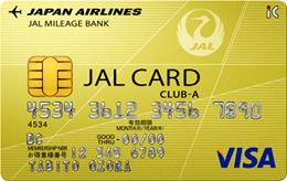 JAL CLUB-Aカード(VISA/Mater)