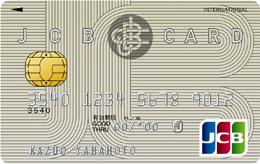 JCB一般カードのデメリット サルでも分かるおすすめクレジットカード オリジナル画像