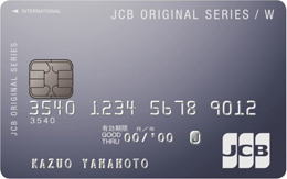 JCB CARD Whaセブンイレブンでポイント3倍になる サルでも分かるおすすめクレジットカードオリジナル画像
