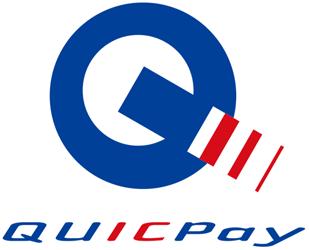 JCBカードの電子マネー クイックペイ サルでも分かるおすすめクレジットカード オリジナル画像