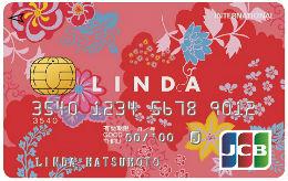 JCB LINDAカードのメリット・デメリット サルでも分かるおすすめクレジットカードオリジナル画像