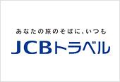 JCB CARD W plus LのLINDAリーグ JCBトラベル サルでも分かるおすすめクレジットカードオリジナル画像