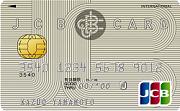 JCB一般カードのメリット・デメリット サルでも分かるおすすめクレジットカードオリジナル画像