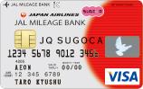 SUGOCAカードのメリット・デメリット サルでも分かるおすすめクレジットカードオリジナル画像