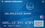 JMBマイルカード