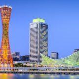 神戸市が税金の納付をクレジットカード決済開始!